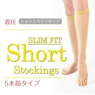 【2足セット】5本指着圧ショートストッキング