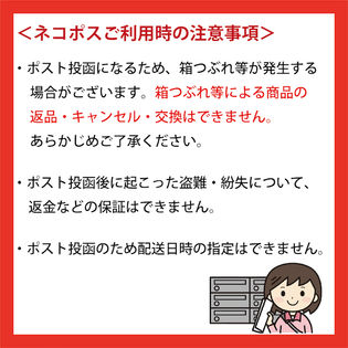 スマイル ホワイティ エ 目薬