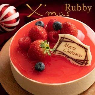 【予約受付】12/20~順次出荷【5号(直径約15cm)】クリスマス ルビーケーキ