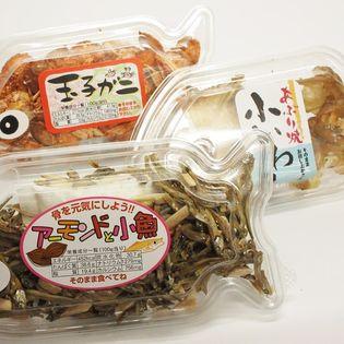アーモンド小魚 あぶり焼き小いわし玉子ガニ 3セット お酒のおつまみ 酒の肴
