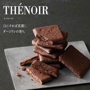 【計20枚(10枚入×2箱セット)】テノワール 北海道土産 Letaoルタオ