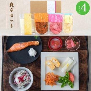 【 4種類 】 食卓セット つけももの ごはんももの セット   ( 家庭用 ) [ ももがある ]