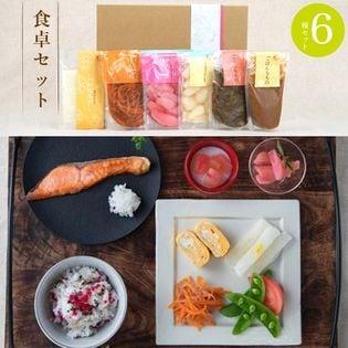 【 6種類 】 食卓セット つけももの ごはんももの セット   ( 家庭用 ) [ ももがある ]