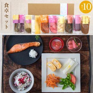 【 10種類 】 食卓セット つけももの ごはんももの セット  ( 家庭用 ) [ ももがある ]