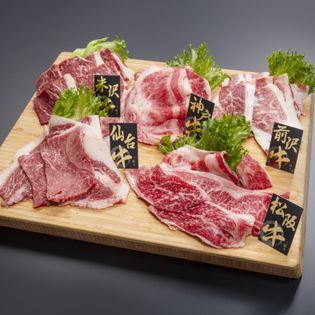 【1kg/上質】ブランド牛 焼肉 5種食べ比べセット (松阪牛・神戸牛・米沢牛・前沢牛・仙台牛)
