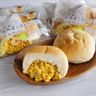 【約130g×6個】北海道こぼれとうきびミルクパンセット