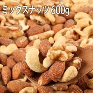 【600g】素煎ミックスナッツ(アーモンド、カシューナッツ、くるみ)
