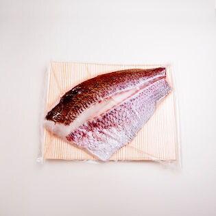 真鯛(しゃぶしゃぶ用フィレ約350g)アラ付き 冷凍便