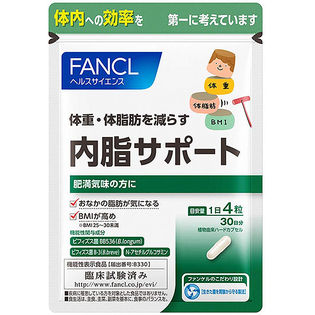 FANCL(ファンケル)/内脂サポート 120粒 (約30回分)