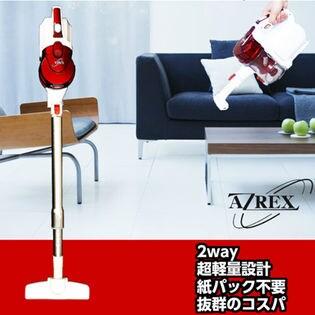 【500円クーポン】AZREX コードレス掃除機 AX-034S