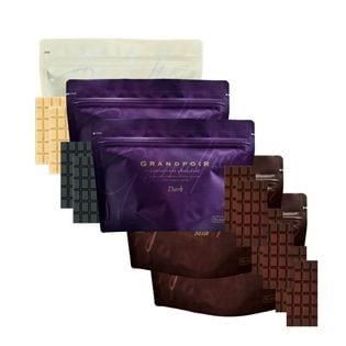 【5袋】砂糖不使用 糖質カット ヘルシー無添加チョコレート グランポワール カカオ3ヶ国抹茶雪うさぎ