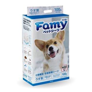 Famy(ファミー)ペットシーツ薄型/ワイド/400枚/一回使い切りタイプ/