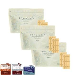 【3袋】砂糖不使用 糖質カット ヘルシー無添加チョコレート グランポワール 雪うさぎ(白いちご)
