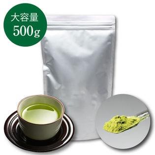 業務用 粉末緑茶 (500g)静岡県産 掛川茶葉使用|お得な大容量タイプ約1000杯分