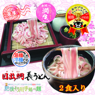【2食入(200g×1袋)】手延べ目出鯛平うどん(2食入)