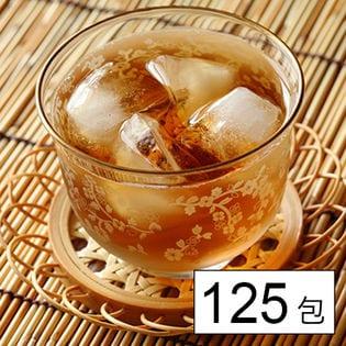 丹波の黒豆100% 黒豆茶125包(25包×5)