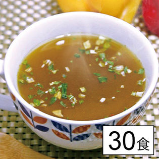 【30食】元気カレースープ