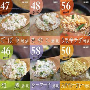 ぷるるん姫満腹美人食べるバランスDIETヘルシースタイル雑炊6種類18食セット