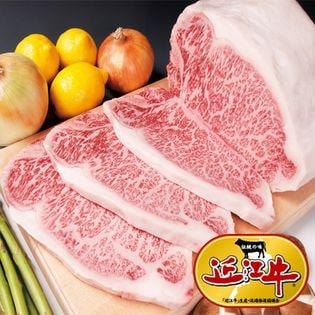 【250g×2枚】「日本三大和牛」近江牛 極厚ロースステーキ