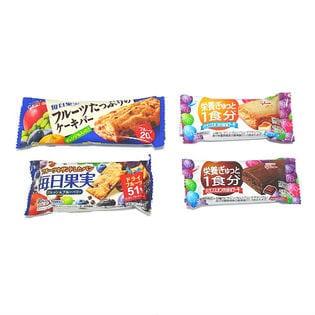 【4種計20個(各種×5個)】グリコ栄養機能お菓子セットC