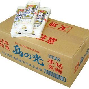 【(50g×6束)x30袋】島の光 香川県小豆島手延べそうめん 小袋(計9kg)
