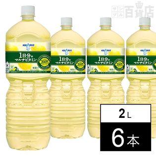 【6本】アクエリアス 1日分のマルチビタミン PET 2L