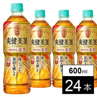 【24本】爽健美茶 健康素材の麦茶 PET 600ML