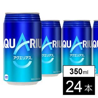 【24本】アクエリアス 350ml缶