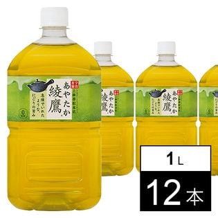 【12本】綾鷹 1LPET