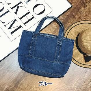 【ブルー】デニムトートバッグ