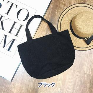 【ブラック】デニムトートバッグ