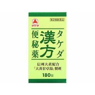 ニキビ 薬 よく効く 市販
