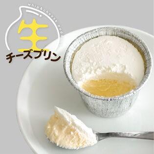 【3個】マキィズ 生チーズプリン