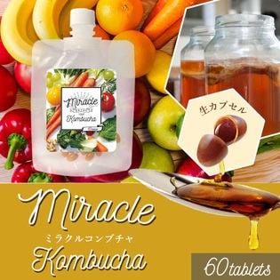 【3袋セット】Miracle Kombucha -ミラクルコンブチャ-
