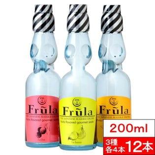 フルーラ(Flula) 200ml(瓶)×3種各4本 計12本