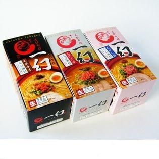 【 計6食(190g×2食入り×3箱)】えびそば一幻3種ラーメンセット 北海道 土産