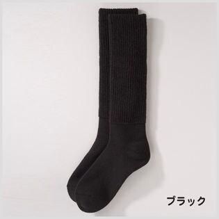 【ブラック】毛布ハイソックス