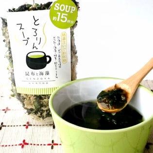 7周年特別_1620円→400円OFF【60g×2袋】 とろりんスープ《昆布と海藻》(約30杯分)
