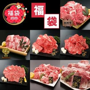 肉福袋【計1kg(各200g×5銘柄)】豪華ブランド和牛~しゃぶしゃぶ・すき焼き用~