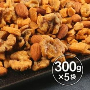 【300g×5袋】大容量!キャラメルミックスナッツ