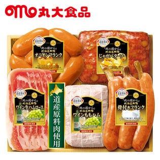丸大食品 5種詰合せ北海道ギフトセット(HDS-30)