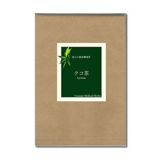 【1kg】国産クコ茶