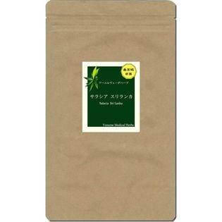 【100ティーバッグ】サラシアスリランカ茶