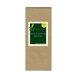 【1kg リーフ】サラシアスリランカ茶
