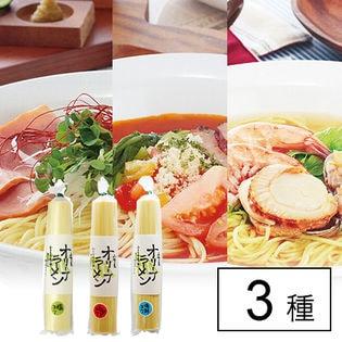 【香川】オリーブラーメン3種セット(塩・海鮮・トマトスープ付)