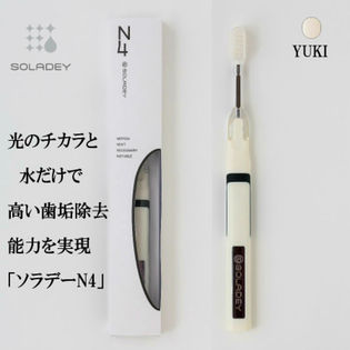 【1本】シケン ソラデーN4 スペアブラシ方式 電子歯ブラシ「YUKI(雪)」