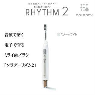 【1本】ソラデーリズム2 音波振動式歯ブラシ スペアブラシ方式(電子歯ブラシ) スノーホワイト