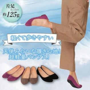 【L(24.0-24.5センチ)/パープル】美脚ウォークパンプス