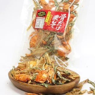 なんて骨太 (1袋) 骨だけ愛して (1袋) アーモンド小魚 (1個)  珍味セット