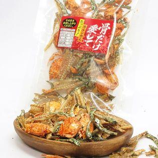 なんて骨太 (1袋) 骨だけ愛して (1袋) 玉子カニ (1個) 珍味セット